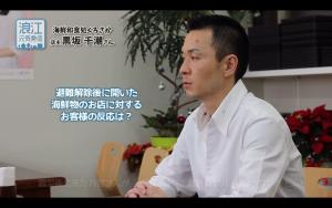 浪江元気発信チャンネル